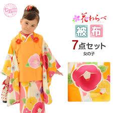三歳 被布 着物 子供用 被布セット 3歳あす楽 山吹色ピンク系立