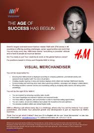 Merchandising Resume Samples Visual Merchandiser Resume Samples