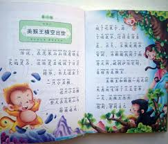asianpa my first journey to the west simplified chinese children book in hardcover