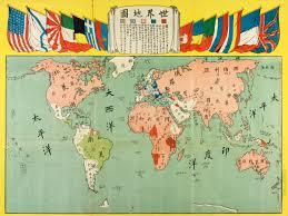 East asian medicine practice before 1914