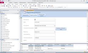 Скачать базу данных access АТП автотранспортное предприятие  Форма Карточка ремонта готовой базы данных АТП access Диплом access
