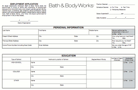 bath and body works resume bath and body works application bath and body works online job