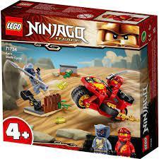 LEGO Ninjago Sommer 2021: Offizielle Bilder aller Neuheiten!
