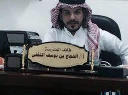 الحجاج بن يوسف» يظهر قائدًا لـ«القدس» ويتحدث إلى «تواصل»   صحيفة تواصل  الالكترونية