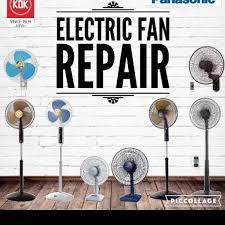 kdk fan repair service