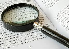 Как представить в автореферате введение диссертации