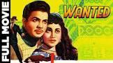 Nasir Hussain Wanted Movie