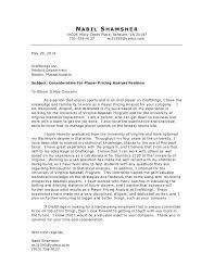 Cover Letter To Cover Letter Sample Internship Resume Letter Directory