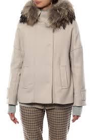 Купить жилеты для женщин в магазине KupiVip в интернет ...