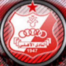 النادي الأهلي الليبي - نادي المشوار الطويل - بنغازي - YouTube