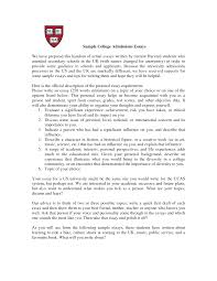 example of personal essay for college admissions our officers
