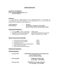 Culinary Arts Instructor Resume Sample Professional Culinary