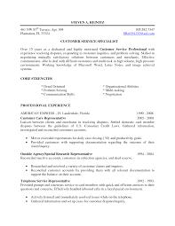 Customer Care Specialist Sample Resume Customer Service Specialist Sample Resume shalomhouseus 1