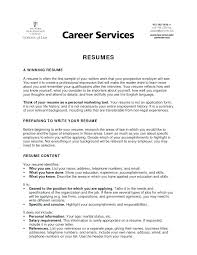 Should Resume Include Personal Information General Job Objective For