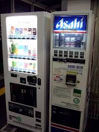 Japanese Vending Machine Manufacturers Fascinating News Asahi Vending Machines Offer Free WiFi Oyatsu Break