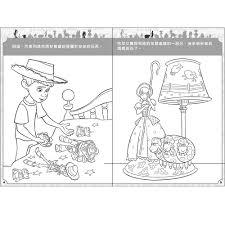 玩具總動員4 有故事貼畫 Momo購物網