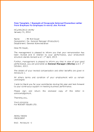 letter template example 8 sample memo announcement promotion edu techation