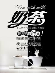 甜品海报设计 免费甜品海报设计图片 设计素材 图怪兽
