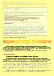 работы бесплатно по архивоведению курсовые работы бесплатно по архивоведению