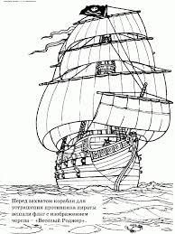 14 Dessins De Coloriage Bateau Pirate Imprimer Par Rapport
