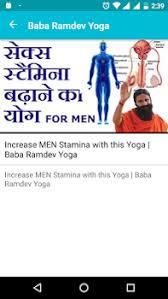 Indian Diet Plan For Diabetes Thorough Baba Ramdev Diet