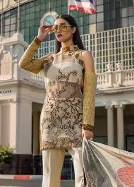 Erum Khan Dress Designer Erum Khan Embroidered Organza Unstitched 3 Piece Suit Ek19c Mythical Jungle Luxury Collection