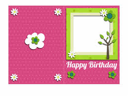 Printable Birthday Card Templates Free 318871 Pngtube