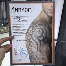 мастер алена ман прошла курсы по удалению татуажа ремувером Macode