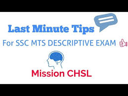 last minute tips for ssc mts descriptive exam ssc mts descriptive  last minute tips for ssc mts descriptive exam ssc mts descriptive paper essay letter writing tips