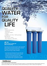 Whole Home Ro System Pureproar Reverse Osmosis Water Filter Systems Taiwan Manufacturer