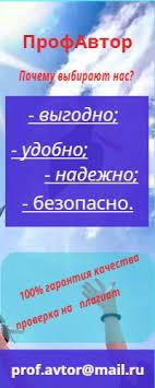ПрофАвтор Дипломы курсовые в Уфе Стерлитамаке ВКонтакте Дипломы курсовые в Уфе Стерлитамаке