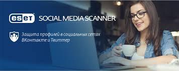 ESET <b>Social Media</b> Scanner   Антивирус для социальной сети