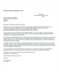 Sample Scholarship Request Letters Scholarship Application Template Pdf Scholarship Application