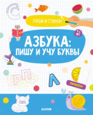 <b>Издательство</b> Clever - интернет магазин детских книг ...