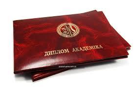 Проверка диплома о высшем образовании на подлинность Изображения Москва Проверка диплома о высшем образовании на подлинность