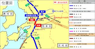 九州 自動車 道 通行止め
