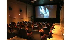 Lawsuit Regal Blocked Film From Living Room Theaters Impressive Living Room Theaters