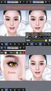 magic eye color face makeup plus red eyes remover screenshot 1
