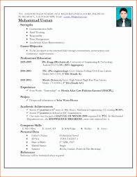Cover Letter Civil Engineer Resume Sample Pdf New Fresher