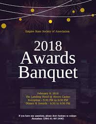 Awards Ceremony Banquet Dinner Invitation Design Banquet