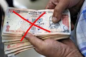 1 000 notes used at petrol pumps