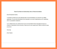 What Is In A Letter Of Recommendation Thank You Letter For Recommendation After Acceptance Letter