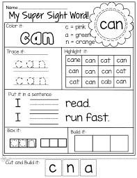 X Word Worksheets Primer Sight Free For 3rd Grade Language Arts ...