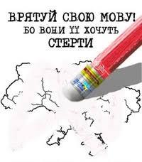 Полиция проверяет заявление Скрипки о необходимости создать гетто для неспособных выучить украинский язык - Цензор.НЕТ 8942