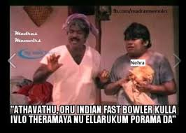 tamil memes - Latest Content - Page 13 - Jilljuck - My area girls via Relatably.com