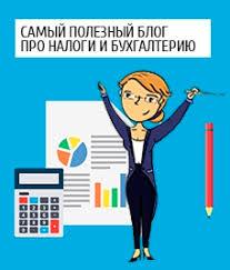 Письменные принадлежности купить в Москве