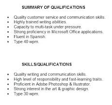 Qualification Resume Sample Resume Summary Of Qualifications Summary
