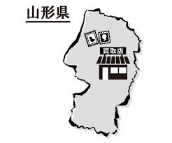 山形県おすすめ切手買取業者は一番高い買取業者で売るテクニック