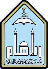 Image result for جامعة الامام محمد بن سعود الاسلامية | Education logo,  Education, Educational technology