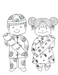 Children Of The World Coloring Pages Trustbanksurinamecom